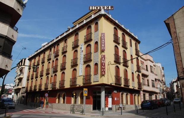 фото отеля Gran Batalla изображение №1