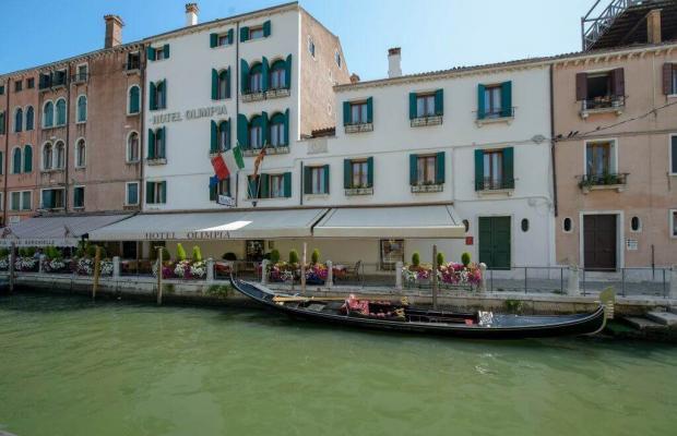 фотографии Hotel Olimpia Venezia (ex. Best Western Hotel Olimpia) изображение №16