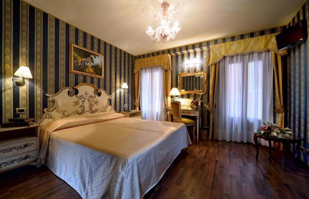 фотографии отеля Citta Di Milano изображение №7
