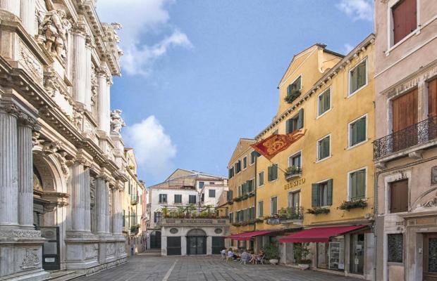 фотографии отеля Hotel Bel Sito изображение №11