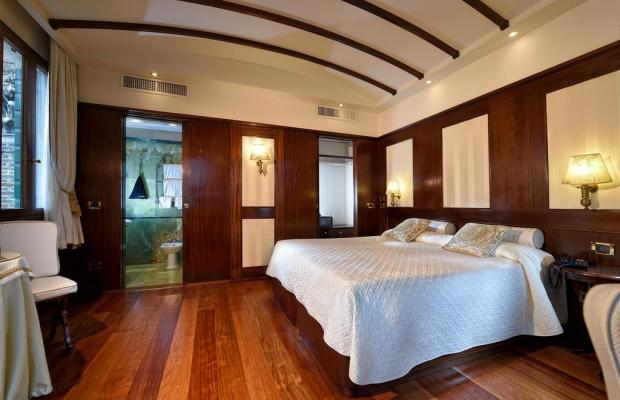 фото отеля Bucintoro изображение №9