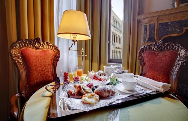 фото отеля Dona Palace изображение №41