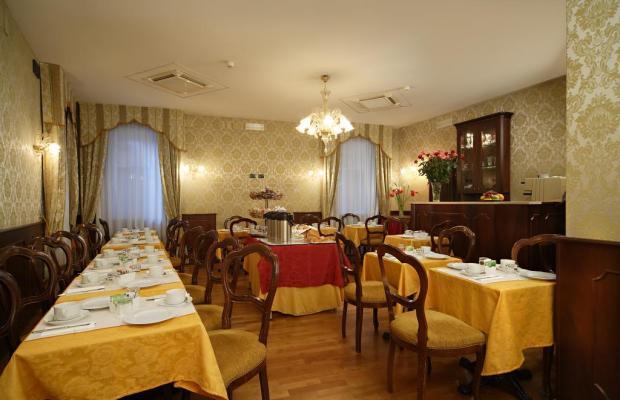 фото отеля Gorizia a la Valigia изображение №9