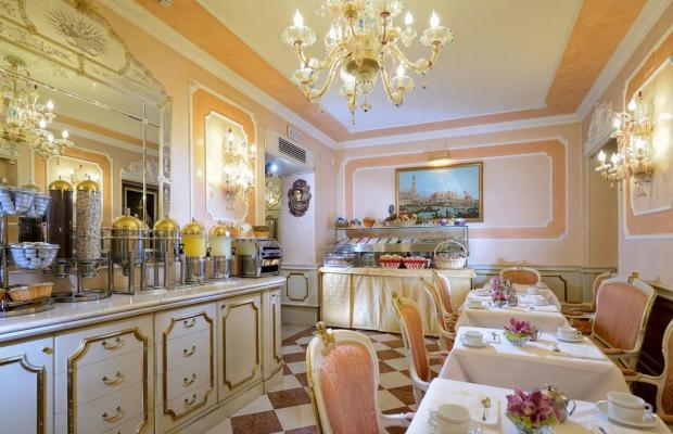 фото Hotel Canaletto изображение №22