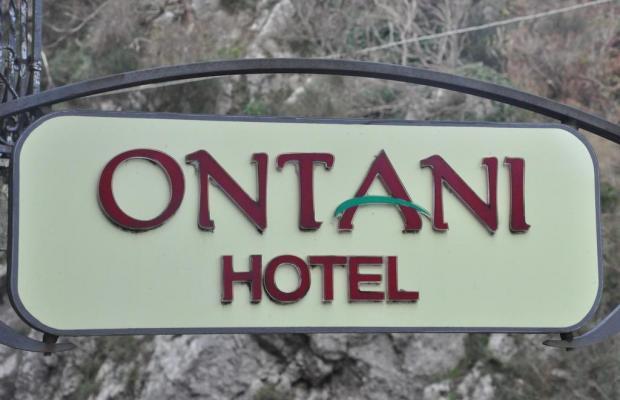 фотографии отеля Ontani изображение №15