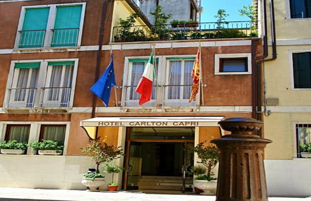 фотографии отеля Carlton Capri изображение №3