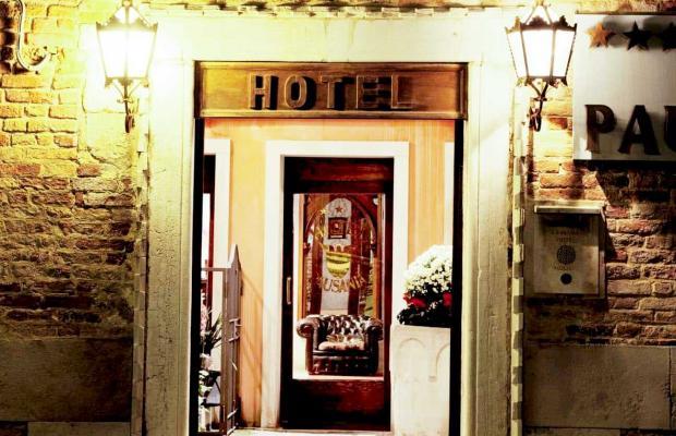 фото отеля Pausania изображение №25