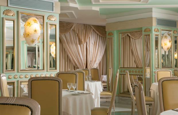 фото отеля Mar Hotel Alimuri Spa изображение №13