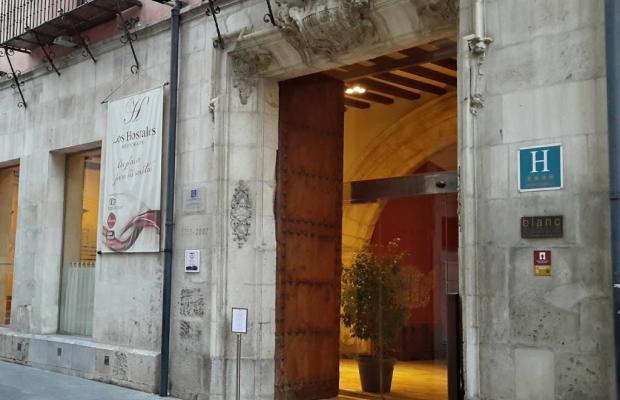фото отеля Palacio de Tudemir Boutique (ex. Melia Palacio de Tudemir Boutique) изображение №1