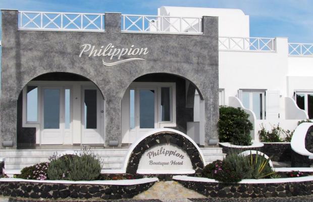 фотографии отеля Philippion Boutique Hotel изображение №27
