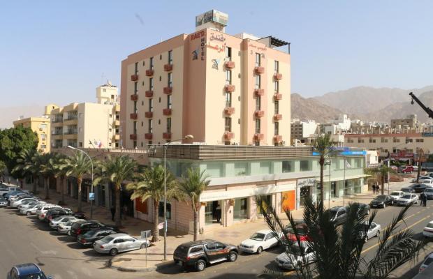 фото отеля Al Raad (ex. Raed Suites) изображение №1