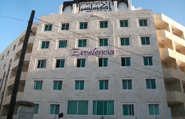 фото отеля Excelencia изображение №1