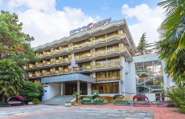 фотографии отеля Профспорт (Profsport) изображение №3