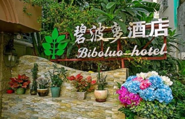 фото отеля Biboluo изображение №9