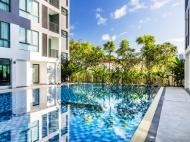 The Rizin Hotel & Residences, 4*