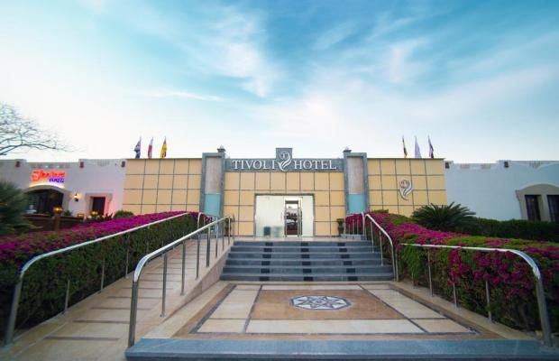 фото отеля Tivoli Hotel Aqua Park (ех. Tivoli Sharm; Tropicana Tivoli) изображение №9